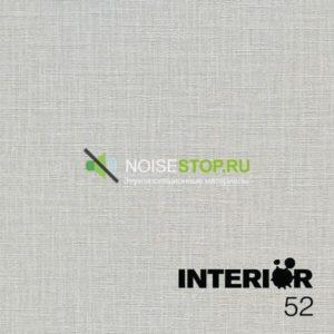 фото: Стеновая панель ДВП Isotex Interior 52 2700х580 мм