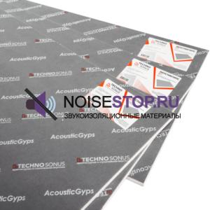 фото: АкустикГипс (AcousticGyps) М1 1200х590х17 мм