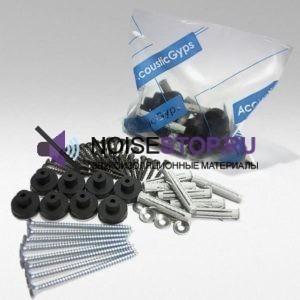 фото: Комплект крепежа для панели AcousticGyps Basic 40